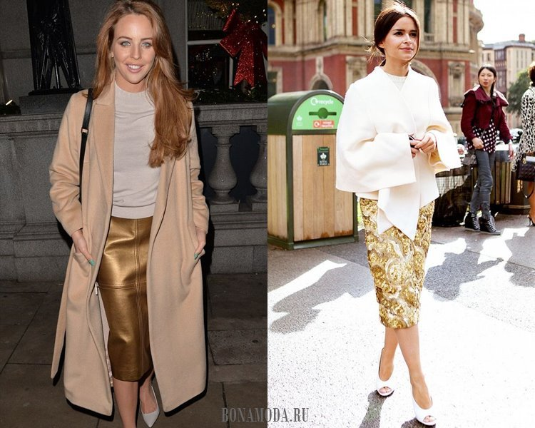 С чем носить золотую юбку-карандаш: элегантный стиль