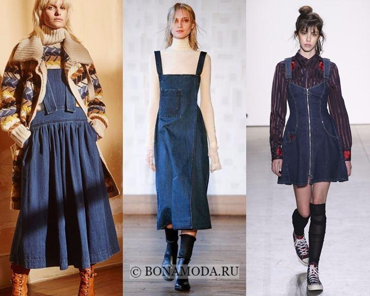 Модные платья осень-зима 2017-2018: тёмно-синие джинсовые