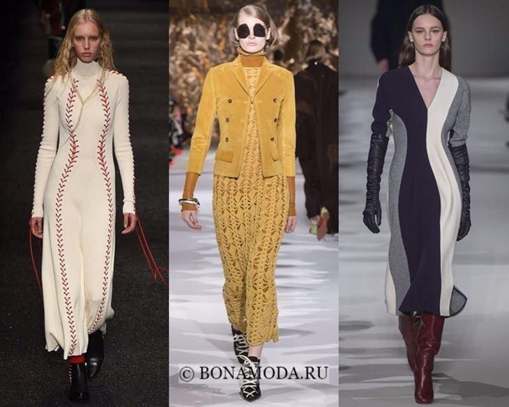 Модные платья осень-зима 2017-2018: длинные трикотажные