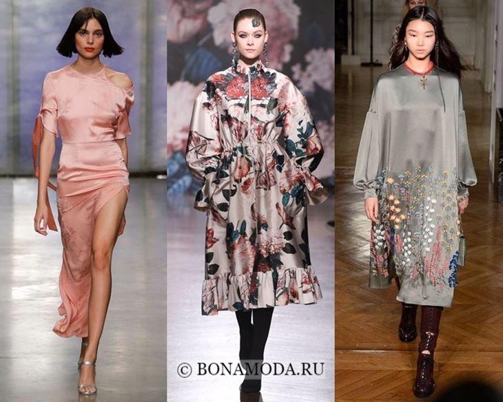 Модные платья осень-зима 2017-2018: атласные