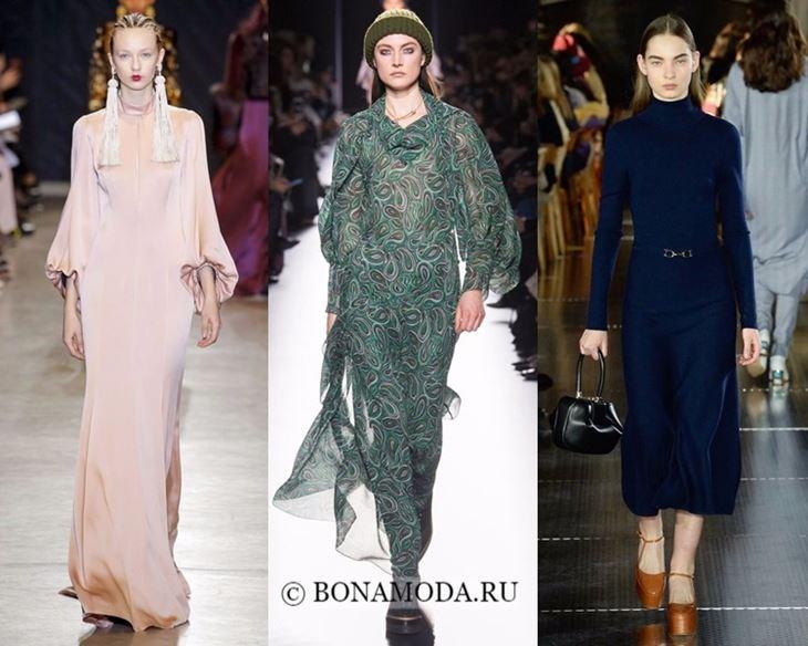 Модные платья осень-зима 2017-2018:  длинные с длинным рукавом