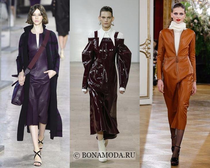 Модные платья осень-зима 2017-2018: тёмные кожаные и виниловые