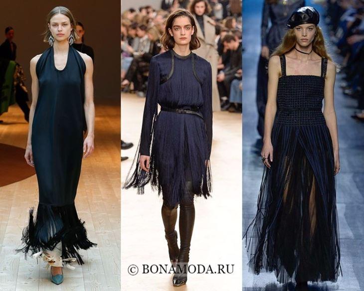 Модные платья осень-зима 2017-2018: тёмно-синие с бахромой