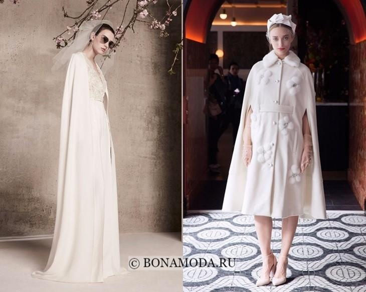 Свадебные платья с кейпами весна-лето 2018