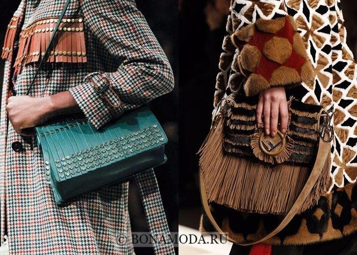 Модные женские сумки осень-зима 2017-2018: ковбойская бахрома