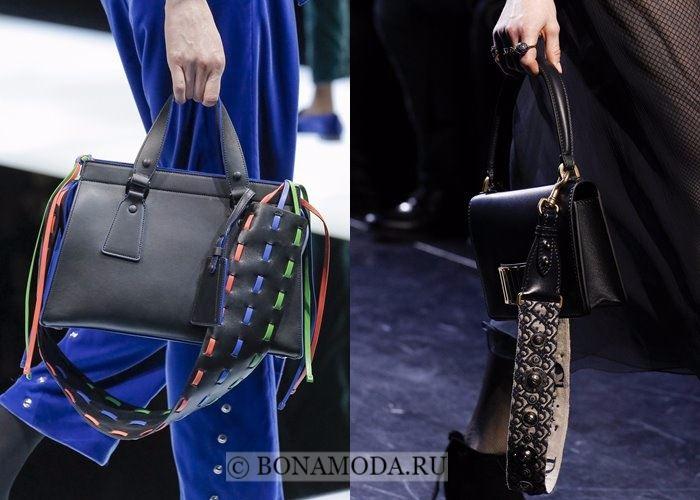 Модные женские сумки осень-зима 2017-2018: широкая плечевая ручка
