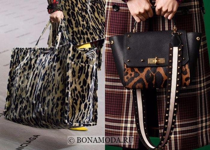 Модные женские сумки осень-зима 2017-2018: леопардовый принт