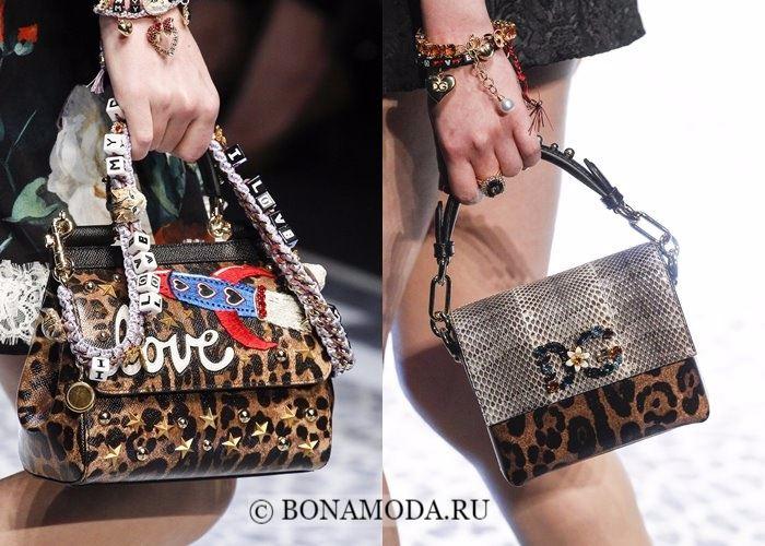 Модные женские сумки осень-зима 2017-2018: леопардовый рисунок
