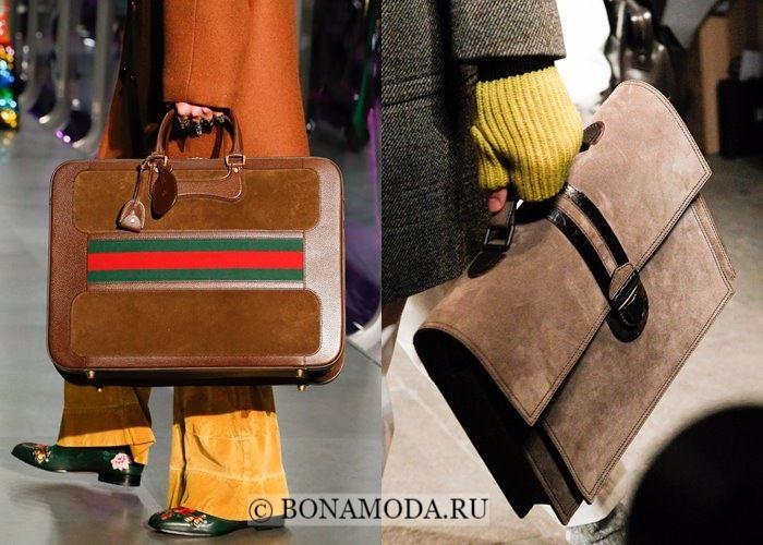 Модные женские сумки осень-зима 2017-2018: замшевые портфели