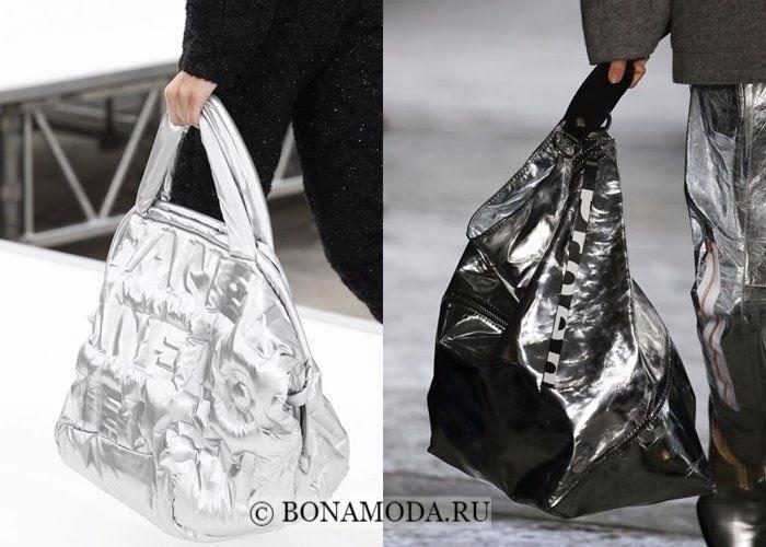 Модные женские сумки осень-зима 2017-2018: серебристый металлик