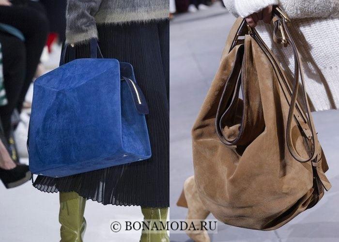 Модные женские сумки осень-зима 2017-2018: синяя и бежевая замша