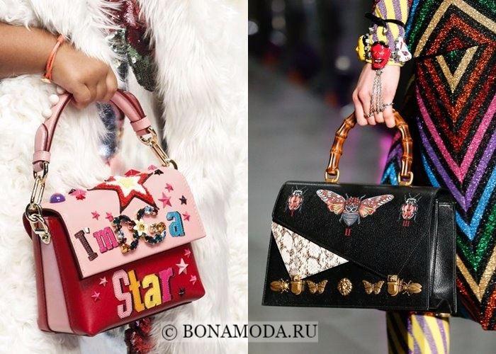 Модные женские сумки осень-зима 2017-2018: объёмные аппликации