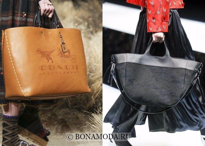 5d9343e8d440 Модные женские сумки осень-зима 2017-2018 - 84 фото новинок | BonaModa