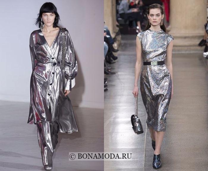Тенденции осень-зима 2017-2018: серебряные платья