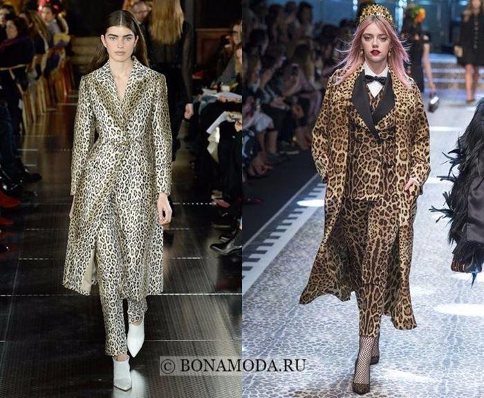 Тенденции моды осень-зима 2017-2018: леопардовый принт
