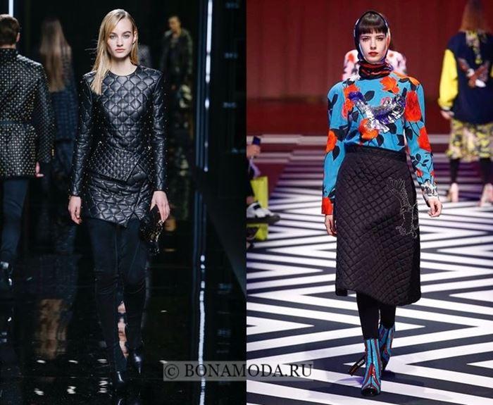 Тенденции моды осень-зима 2017-2018: стёганые куртки и юбки