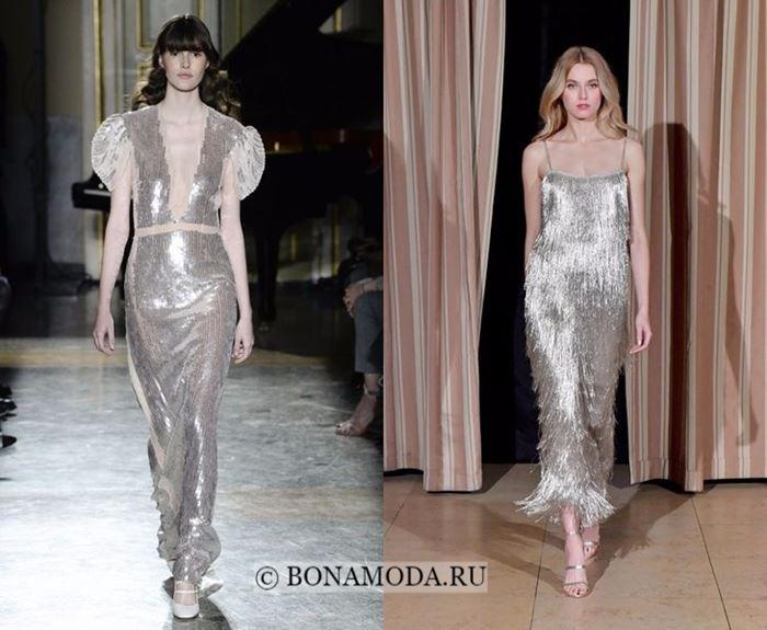 Тенденции осень-зима 2017-2018: длинные серебристые платья