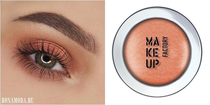 Цвет теней для зеленых глаз: перламутровые оранжевые