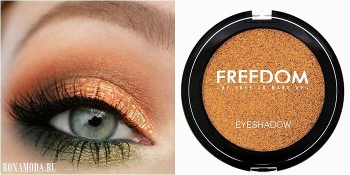 Цвет теней для зеленых глаз: яркие оранжевые с блеском