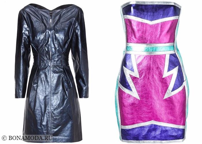 Кожаные платья 2017-2018: металлизированные