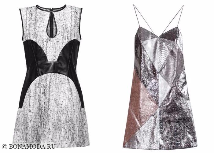 Кожаные платья 2017-2018: серебристый металлик