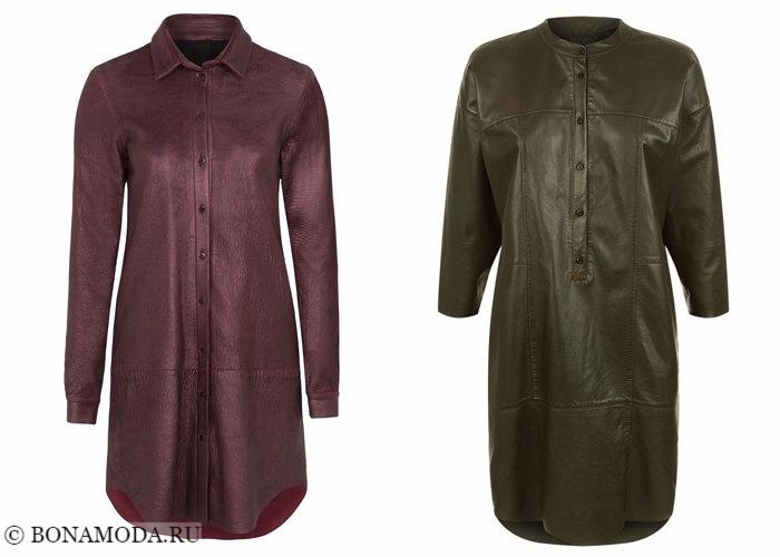 Кожаные платья 2017-2018: рубашечный крой