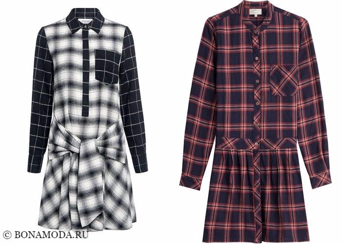 Платья-рубашки 2017-2018: клетчатые