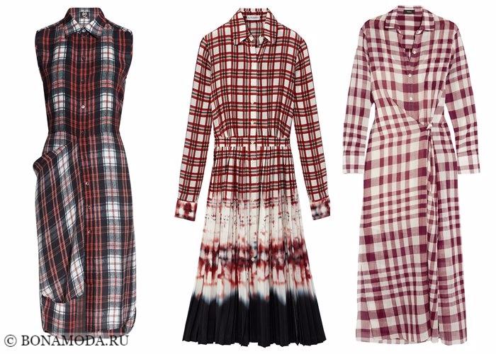 Платья-рубашки 2017-2018: длинные в клетку