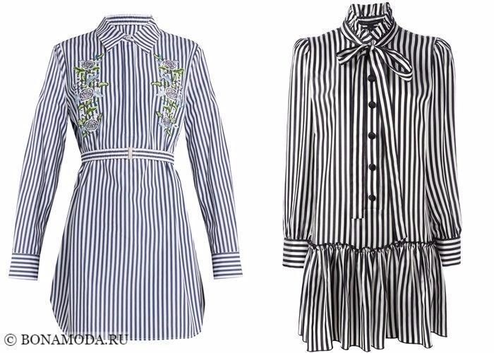 Платья-рубашки 2017-2018: тонкая продольная полоска