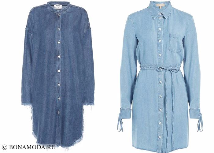 Платья-рубашки 2017-2018: тонкий голубой деним