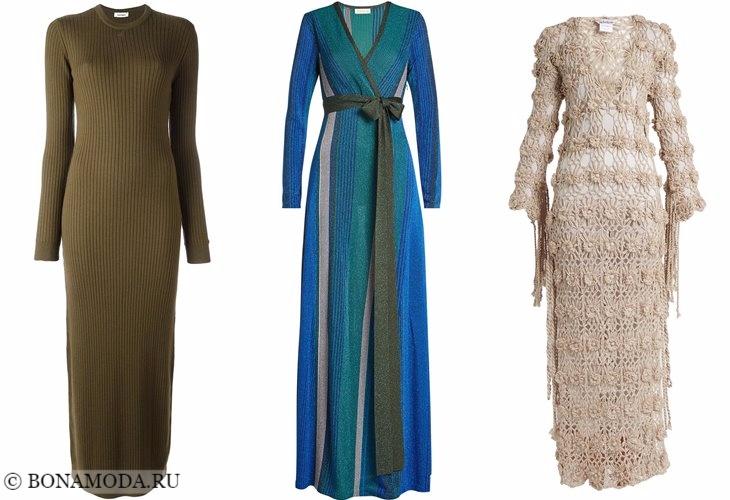 Трикотажные платья 2017-2018: макси с длинным рукавом