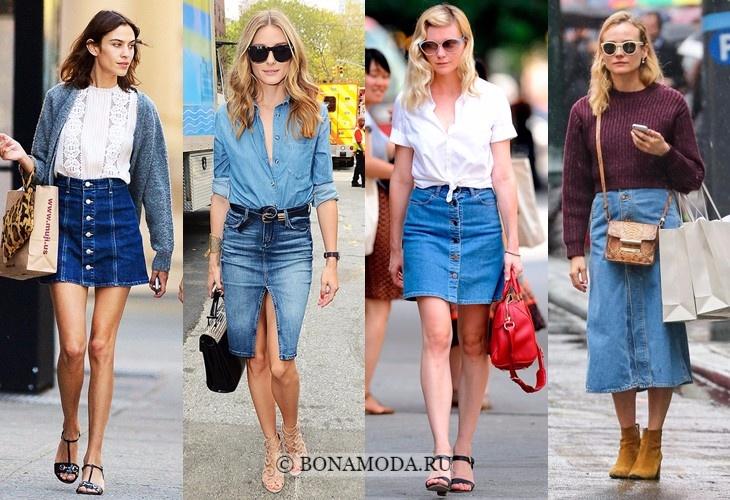 4d98b50f349 Комбинированная джинсовая юбка с тканью. Мода и трендыМодные ...
