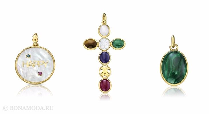 Ювелирная коллекция TOUS осень-зима 2017-2018: кулоны из разноцветных драгоценных камней