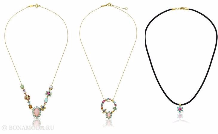 Ювелирная коллекция TOUS осень-зима 2017-2018: цепочки с кулонами