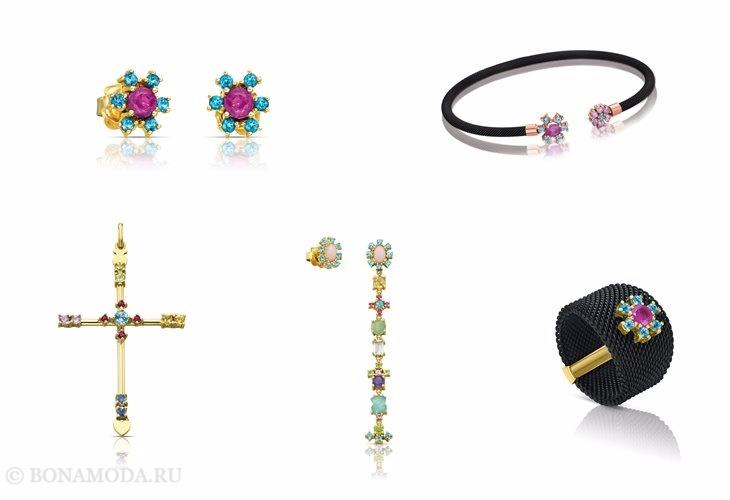 Ювелирная коллекция TOUS осень-зима 2017-2018: украшения с цветными камнями