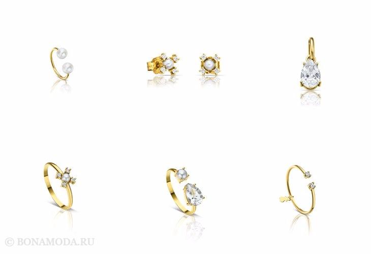 Ювелирная коллекция TOUS осень-зима 2017-2018: серьги и кольца из желтого золота
