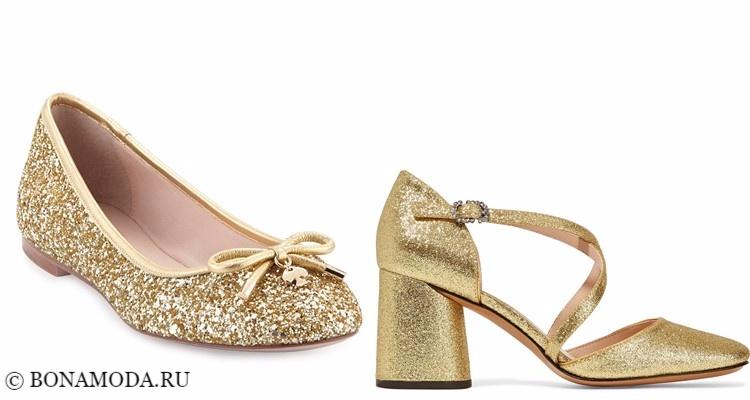 Модные туфли тенденции 2017-2018: золотые балетки и босоножки глиттеры