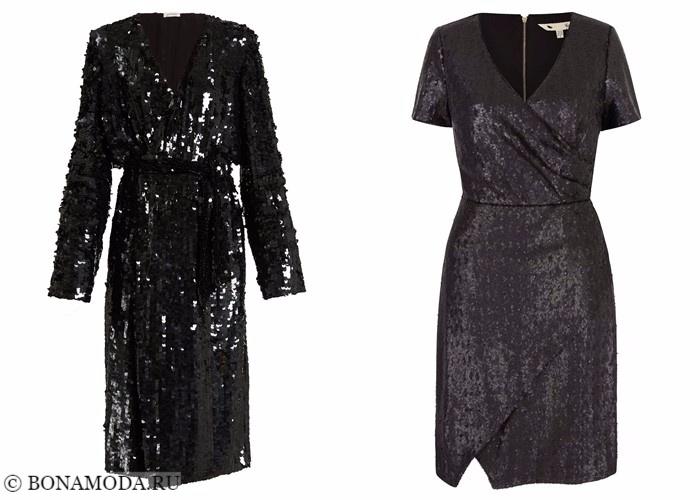 Платья-халат с запахом 2017-2018: черные с пайетками на вечеринку
