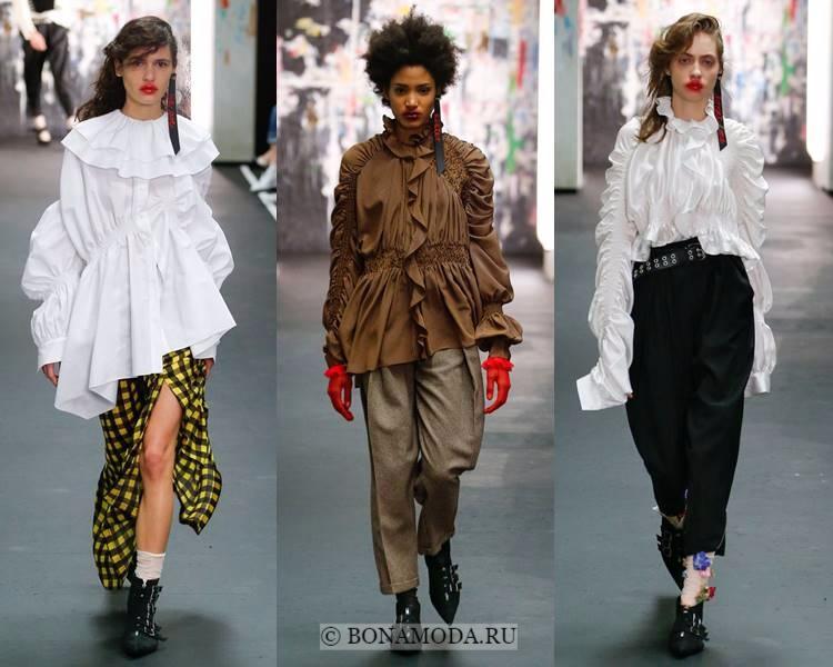 Модные блузки и рубашки осень-зима 2017-2018: Preen by Thornton Bregazzi – драпировка и воланы