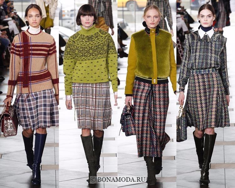 Модные юбки осень-зима 2017-2018: Tory Burch – клетчатые юбки разной длины
