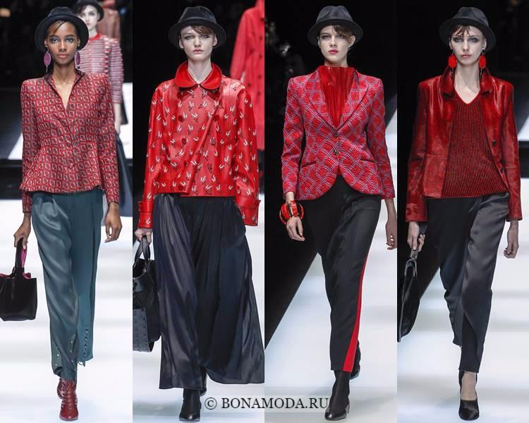 Модные жакеты и пиджаки осень-зима 2017-2018: Giorgio Armani – красные с принтом