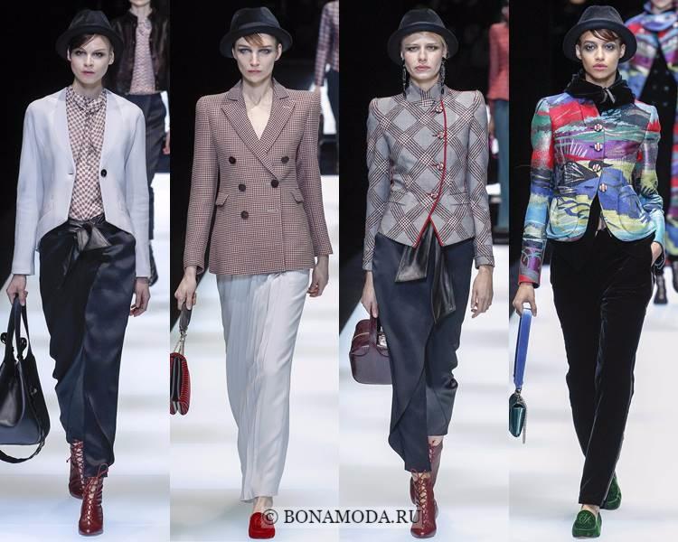 Модные жакеты и пиджаки осень-зима 2017-2018: Giorgio Armani –  приталенные