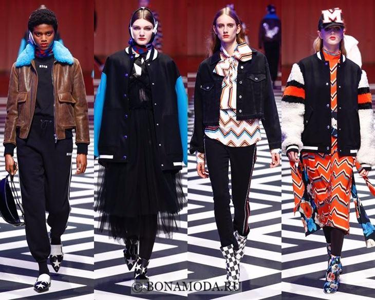 Модные женские куртки осень-зима 2017-2018: черные и коричневые MSGM