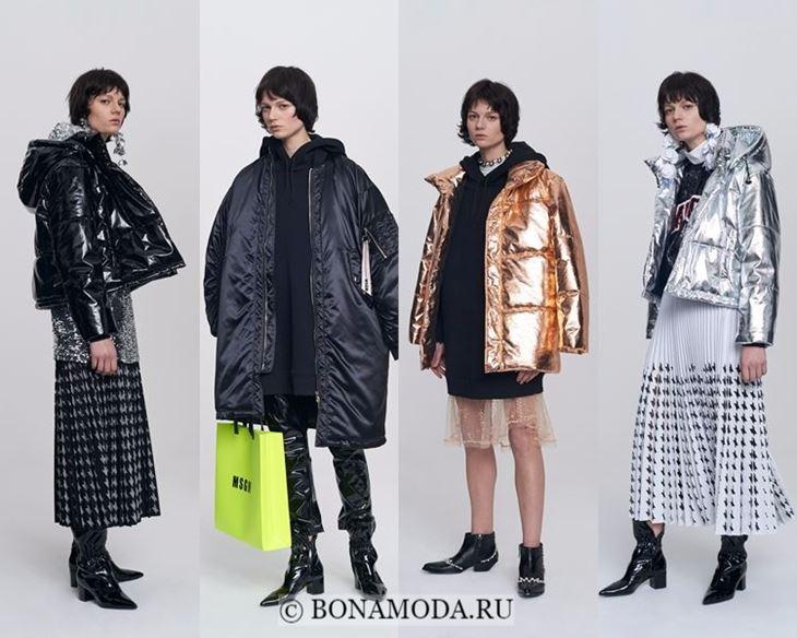 Модные женские куртки осень-зима 2017-2018: пуховики металлизированные и черные MSGM