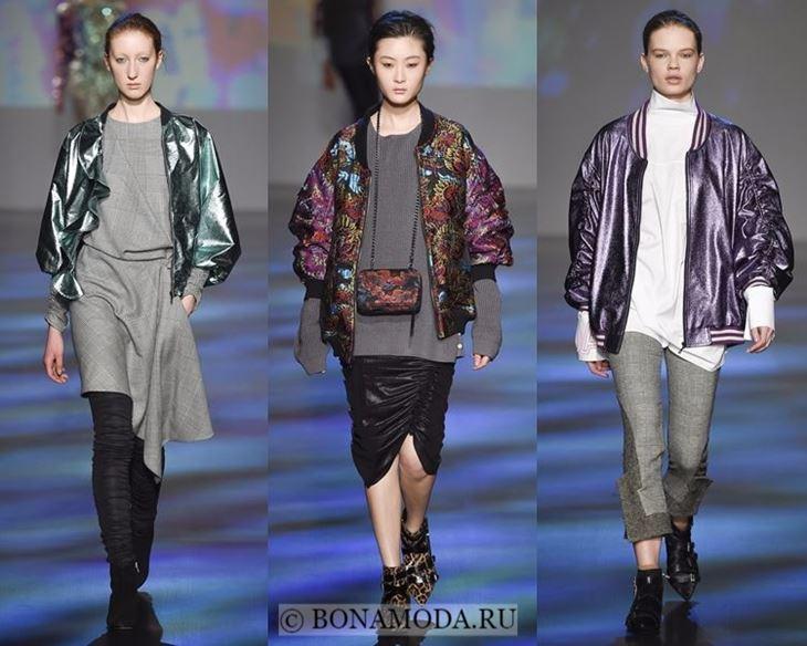 Модные женские куртки осень-зима 2017-2018: блестящие металлизированные бомберы Vivienne Tam