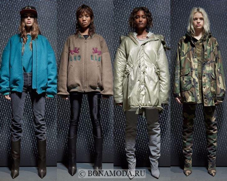 Модные женские куртки осень-зима 2017-2018: длинные свободные Yeezy