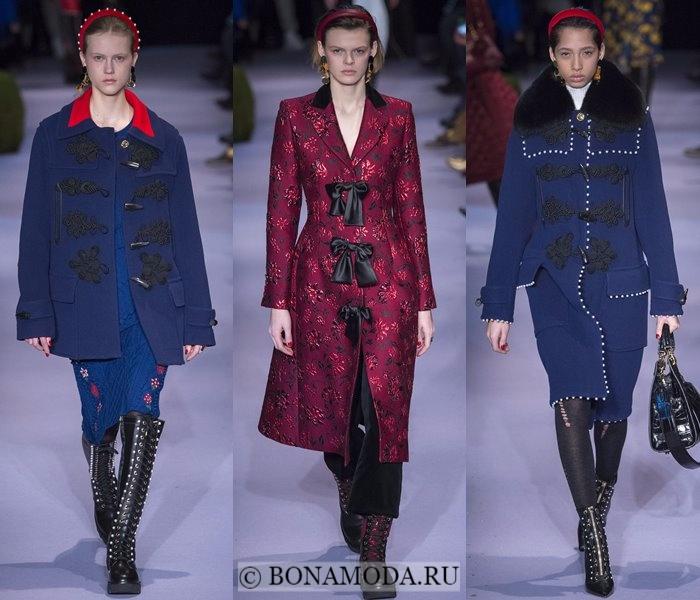 Модные женские пальто осень-зима 2017-2018: синие даффлкот Altuzarra