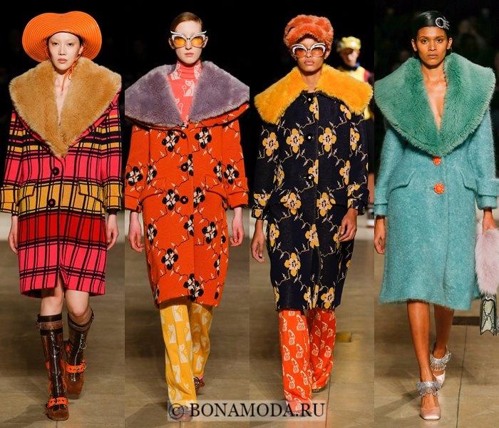Модные женские пальто осень-зима 2017-2018: яркие цветные Miu Miu с меховым воротником