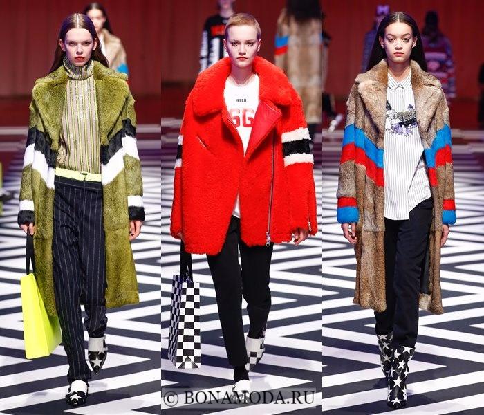 Модные женские пальто осень-зима 2017-2018: яркие цветные меховые колор блок MSGM