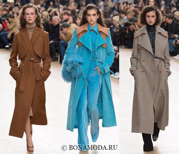 Модные женские пальто осень-зима 2017-2018: бежевые и бирюзовые милитари Nina Ricci